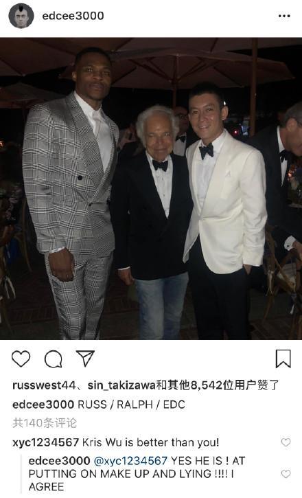 陈冠希疑diss吴亦凡 新说唱导演:没正眼看过你