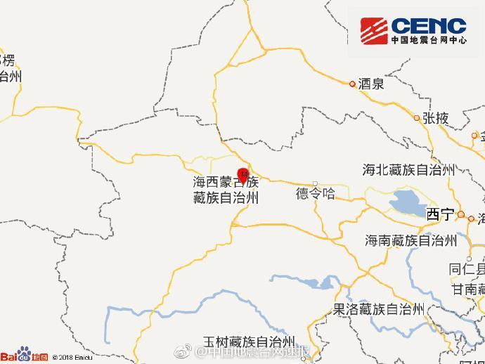 青海海西州直辖区发生3.7级地震 震源深度10千米
