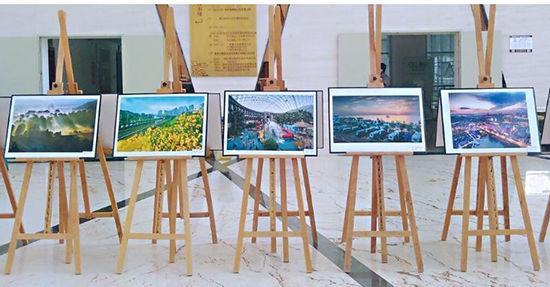 苏州高新区赴铜仁举办摄影展