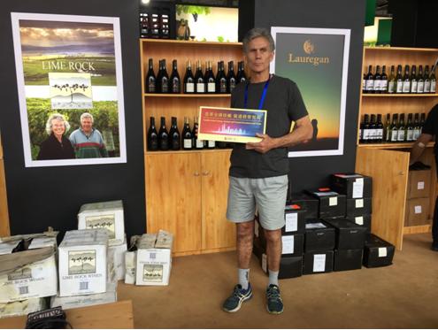 新西兰珞瑞根酒庄:希望可以在中国找到合适的合作伙伴