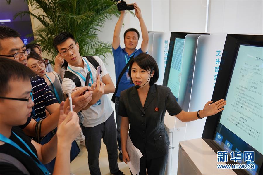 北京互联网法院挂牌收案