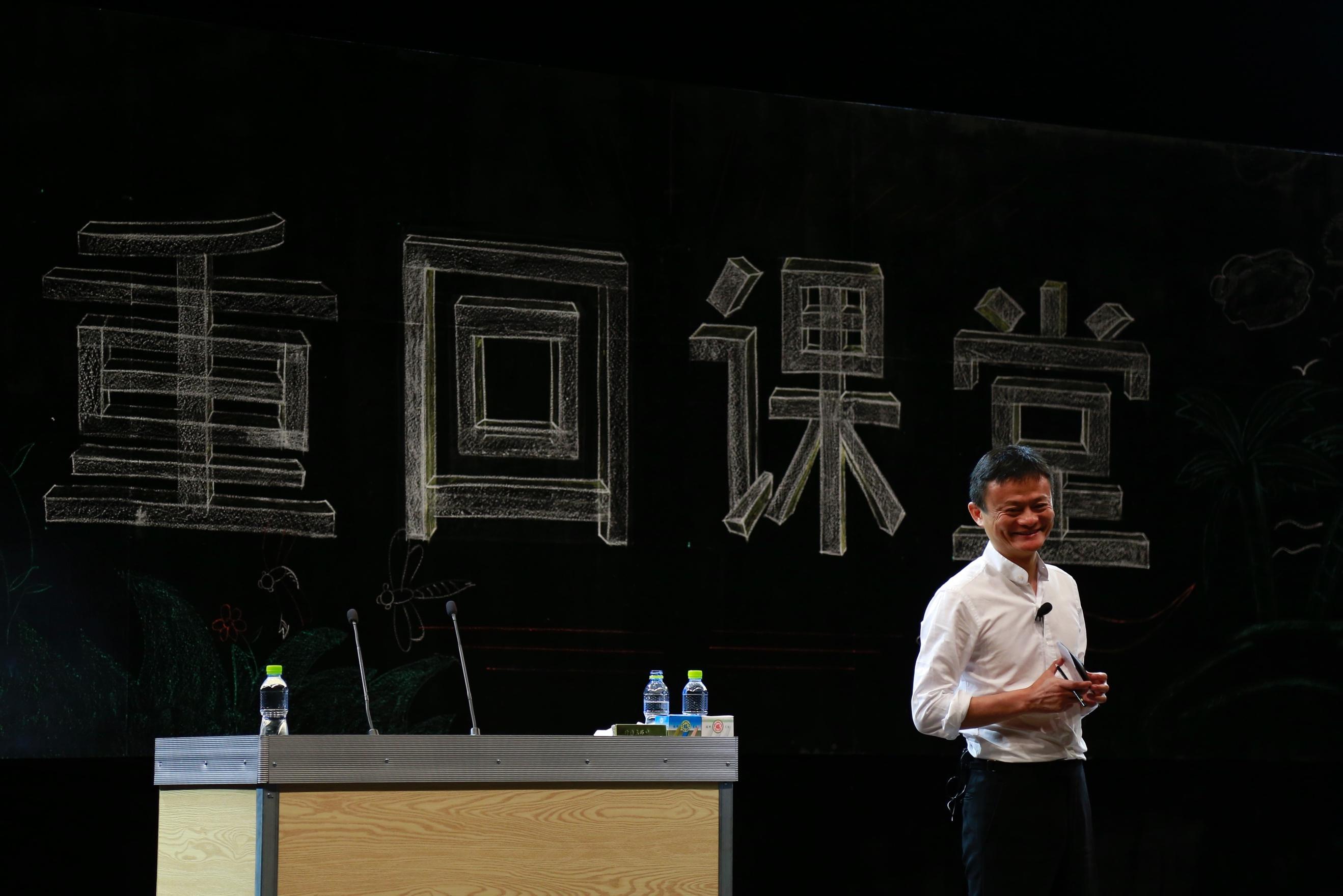 阿里首席教育官马云筹谋10年的传承:阿里从来不只属于马云,马云永远属于阿里