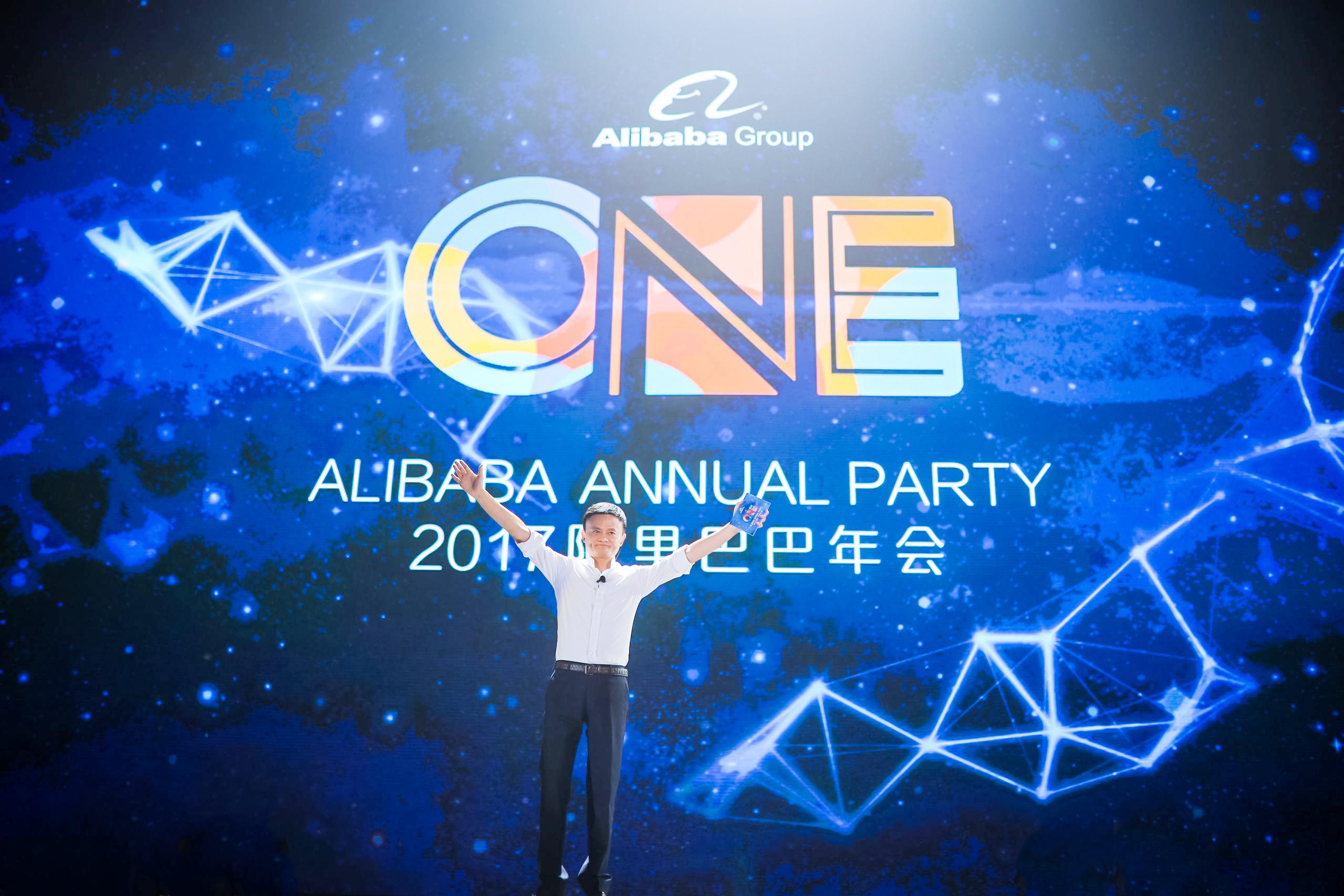 马云在教师节宣布的传承计划,正是阿里巴巴最了不起的地方