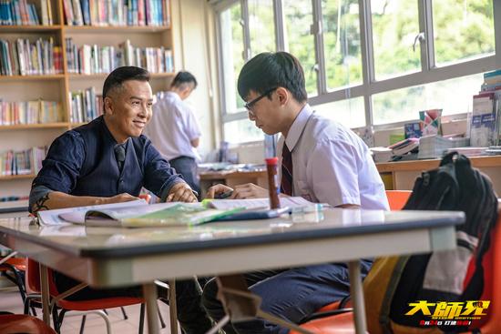 电影《大师兄》甄子丹轻松解决熊孩子上学难题