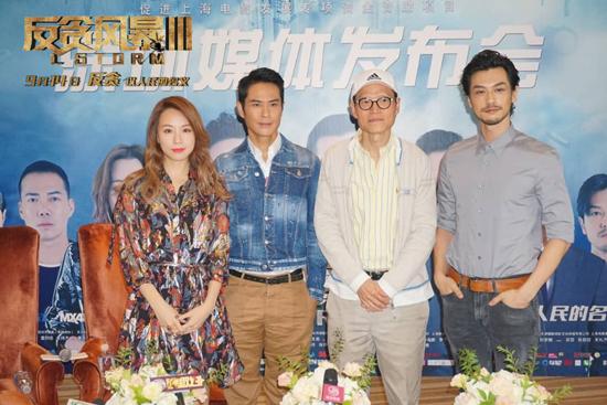 《反贪风暴3》空降深圳 郑嘉颖揭秘高燃打戏