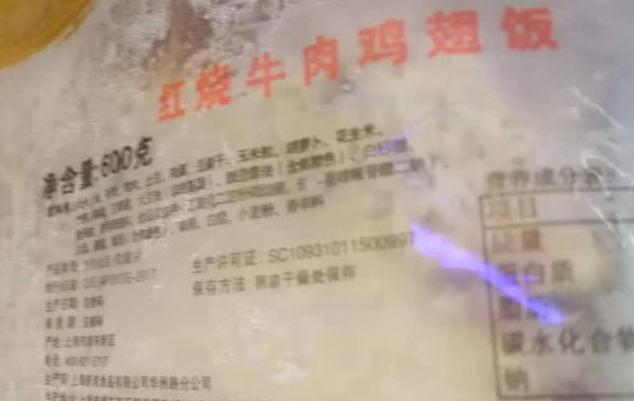 广州铁路回应40元高铁盒饭发霉:已下架同批次产品