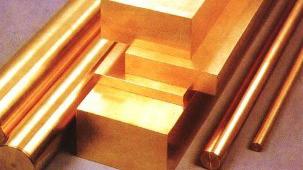 有色金属专家把脉中国铜行业发展