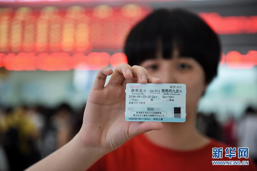 广深港高铁票开售