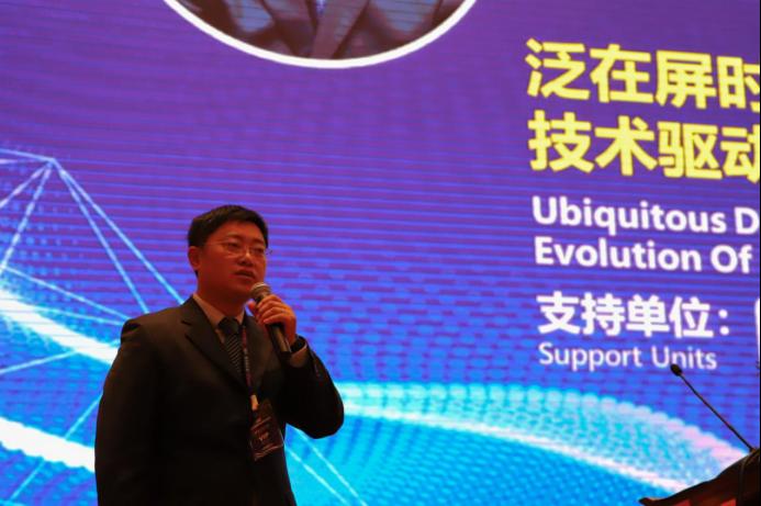 维信诺孙铁朋:加强AMOLED国产化供应链