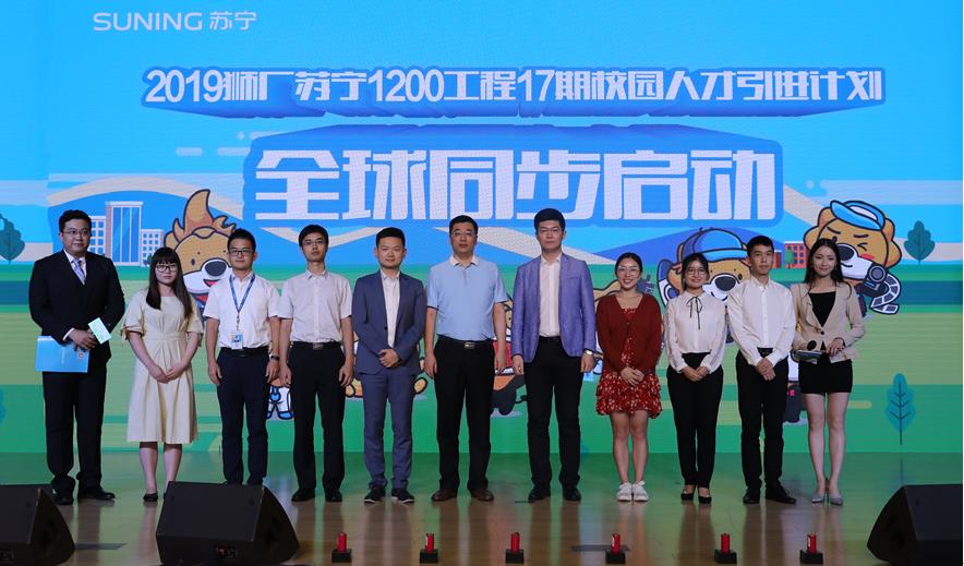 张近东:把员工当事业接班人来培养 苏宁的未来取决于年轻人