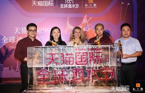 杭州东坡肉配上波尔多红酒 天猫国际卖的不是酒是文化