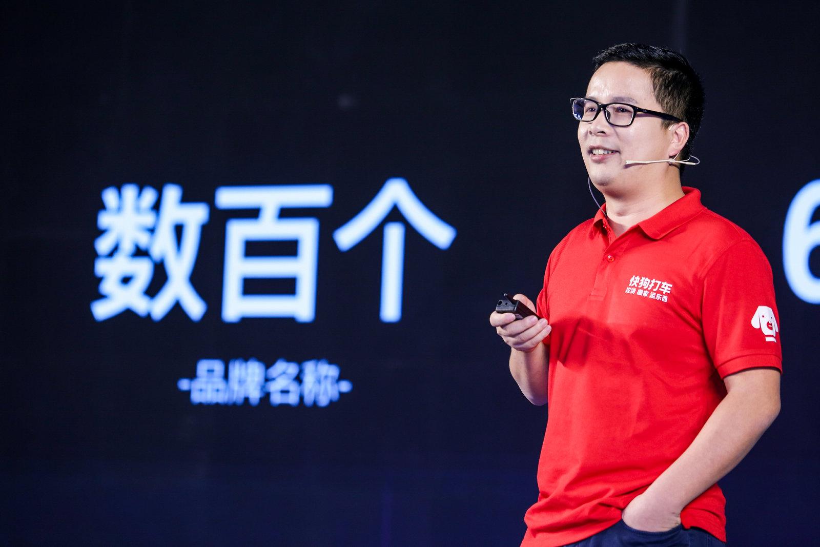 """""""快狗打车App""""发布新战略 重新拓宽业务线"""