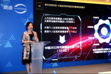中青信用总裁史延莹在信用管理专题研讨会上发表主题演讲