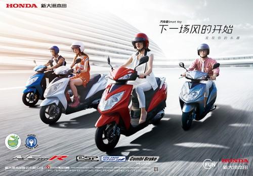 来自新工厂 新大洲本田NS110R智能踏板开启众筹