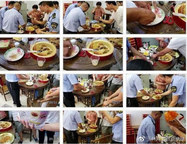 棉花冒充肉松制作月饼?广西北流市食药监:谣言
