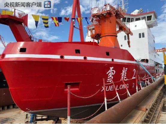 """""""雪龙2""""号下水!揭秘我国首艘自主建造的极地科考破冰船"""