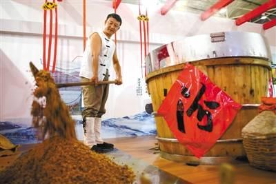 国际酒类博览会贵州开幕