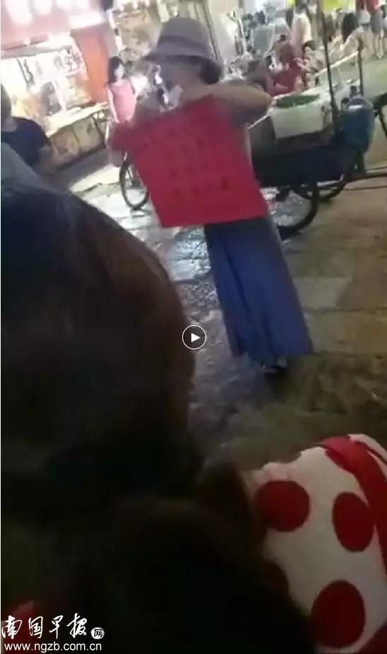 女教师在桂林被流氓扇耳光?警方:索赔不成造谣