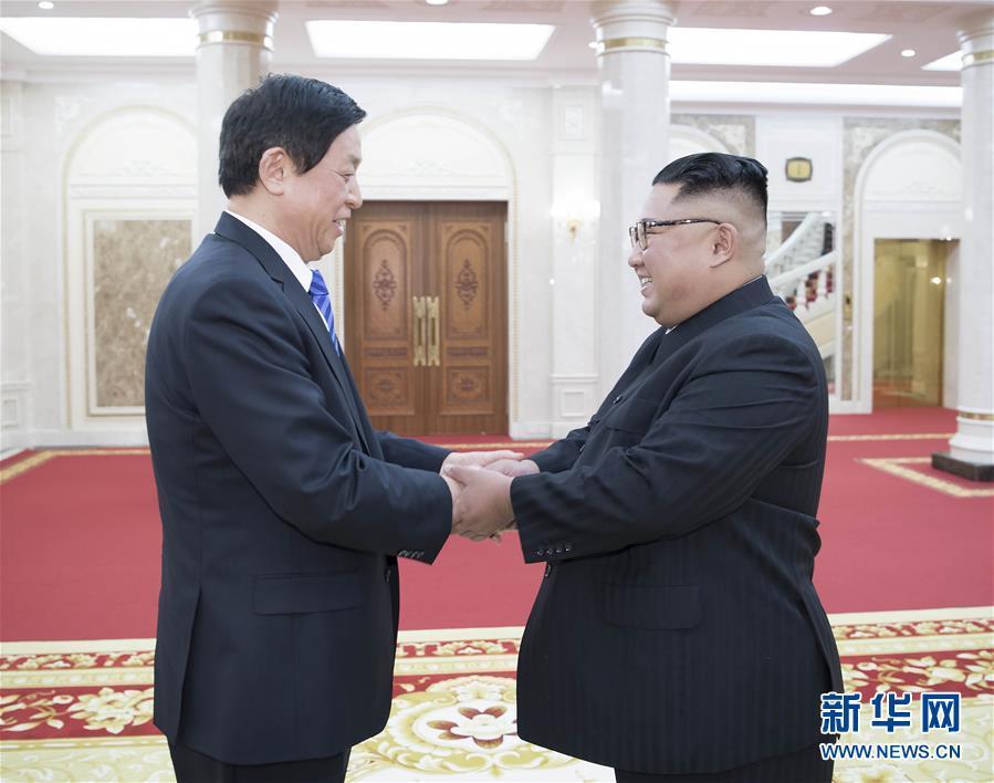 栗战书会见金正恩 转交习近平总书记亲署函