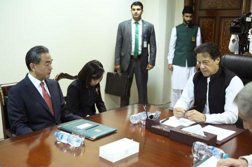 巴基斯坦总理伊姆兰·汗会见王毅