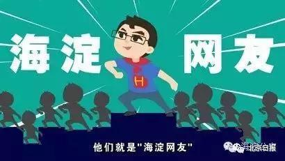 它被称京城四大神秘组织中最神秘 曾破超级大案