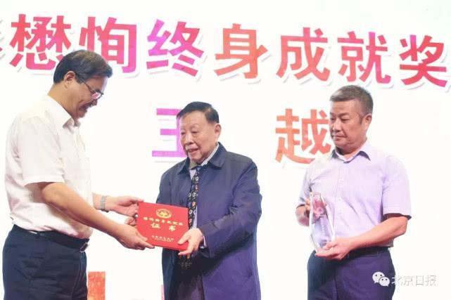 中国第一架无人机总设计师等两位老教授获百万重奖