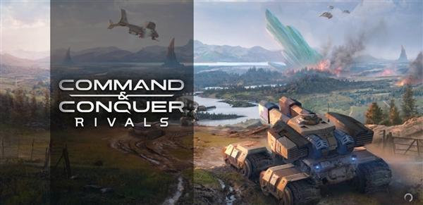 EA《命令与征服》正版RTS手游体验