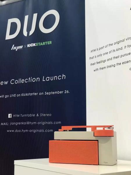HYM征战2018德国IFA DUO成年轻人第一台黑胶唱机