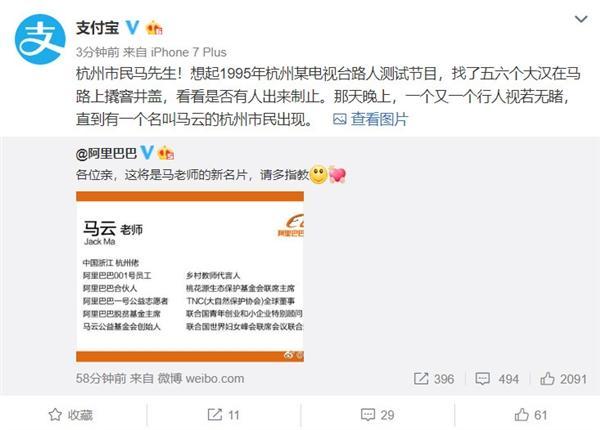 """""""杭州市民马先生""""23年前喝止偷井盖大汉轶事"""