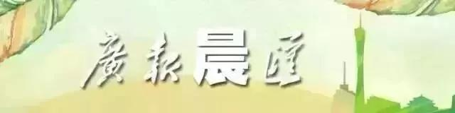 广报晨汇丨广深港高铁香港段今日8点开售!这样购票广州→香港省65元!