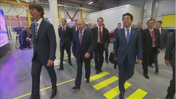 日俄首脑在远东视察马自达与俄企合资公司工厂