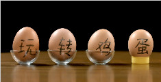 教你5种花式吃蛋方法