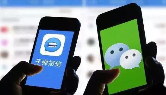 """腾讯投资部回应罗永浩:并未提及""""投资子弹短信"""""""