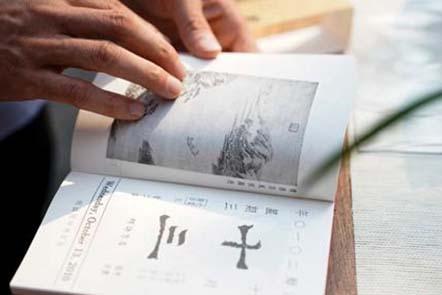 """2019年《故宫日历》发布 """"红砖头""""成网红?"""