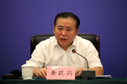 贵州内陆开放型经济试验区推进成果显著