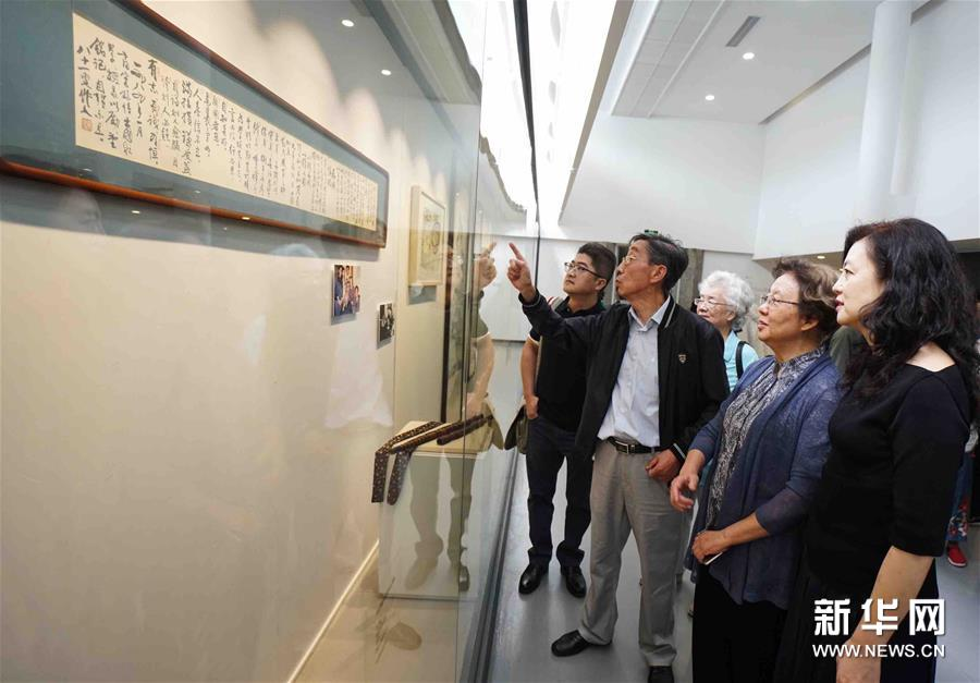 《此身犹未出苏州——吴作人与苏州研究展》在苏州开展