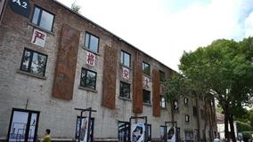 天津:旧厂房变身创意文化园
