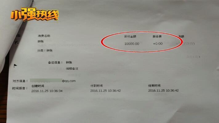 """原配不露声色骗了""""小三""""2年 骗得27万用于整容美体"""