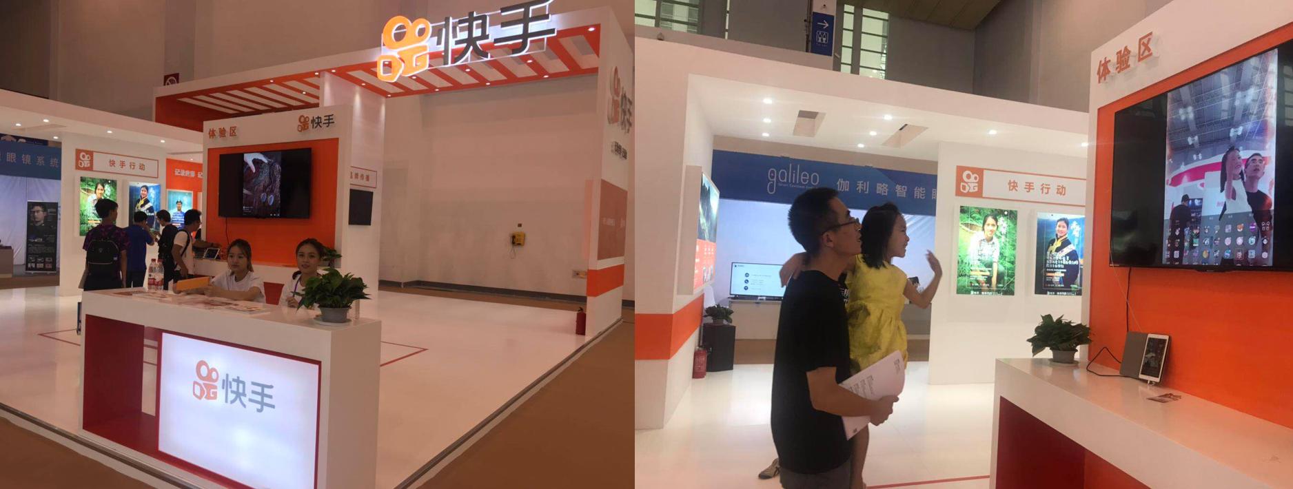 快手亮相宁波新媒体新技术展览会 用技术提升幸福感