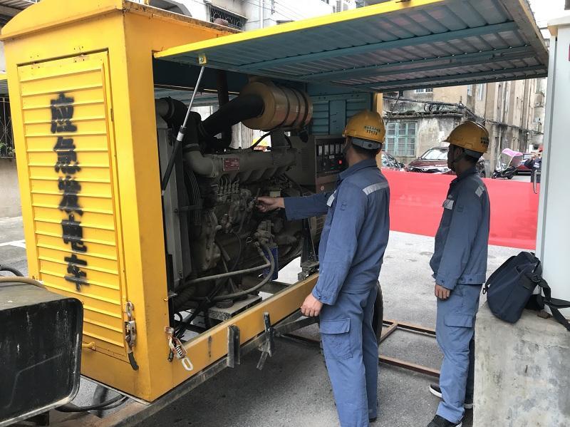 桂林永福供电局开展敏感客户应急演练