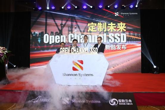 宝存科技Open Channel SSD国内首发