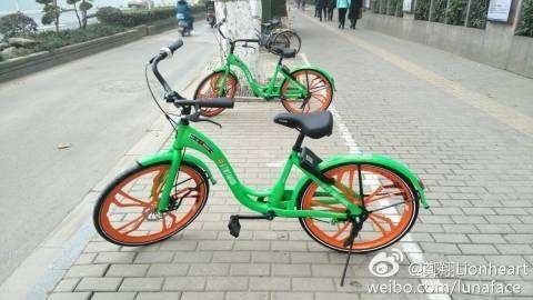 最惨共享单车创始人:从富二代到负二代