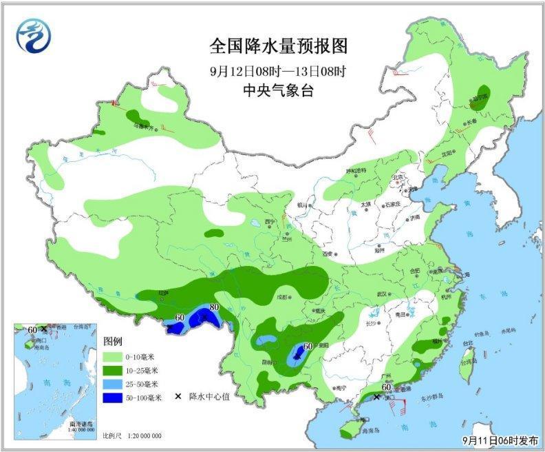 西南区域等地多降雨 热带低压影响华南沿海