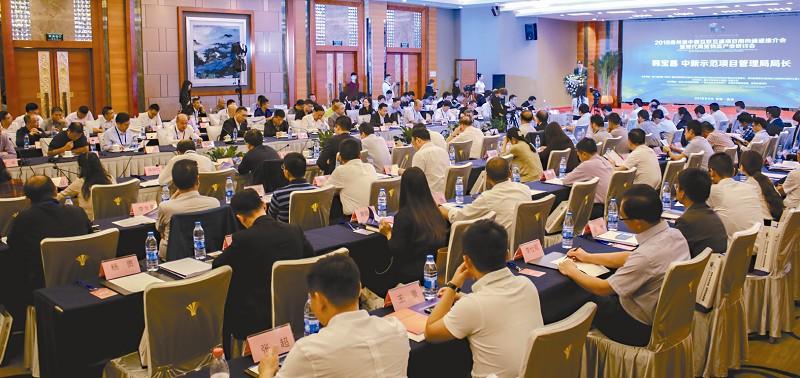 打造中国西南贵州内陆对外开放型经济新高地