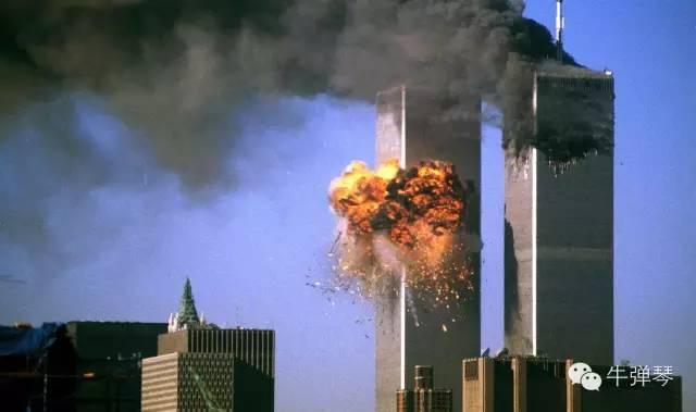 """""""911""""之后17年,世界巨变,谁是赢家谁在输?"""
