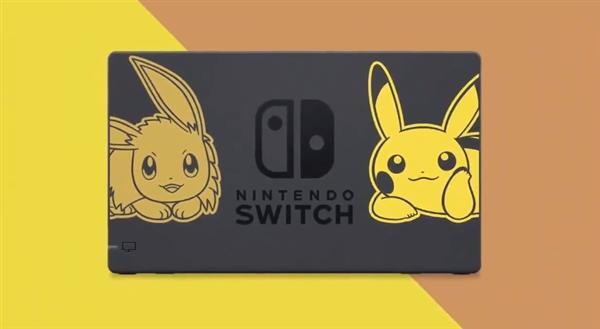 Switch推《精灵宝可梦》限量主机:售价2743元