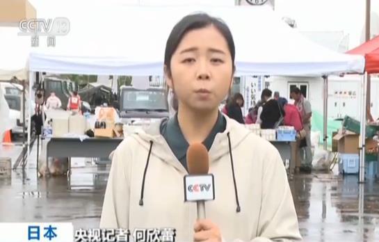 betway必威中文官网 5