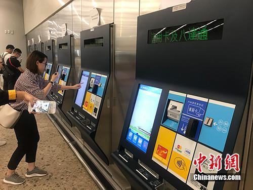 高铁香港段车票预售 自助售票机购票每次不可超千元