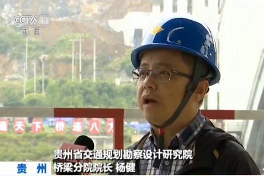 贵州沙坨特大桥 主拱圈合龙 预计明年4月通车