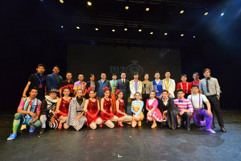 中国多媒体时尚舞台剧《因为爱》 在杜塞尔多夫演出成功